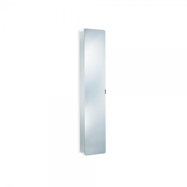 HSK ASP Softcube, 35 x 175 cm, Spiegelschrank Aluminium